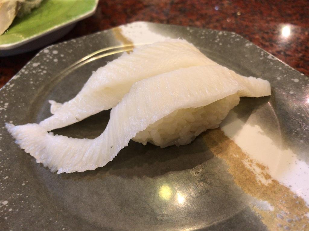 f:id:yokohamamiuken:20190813174252j:image