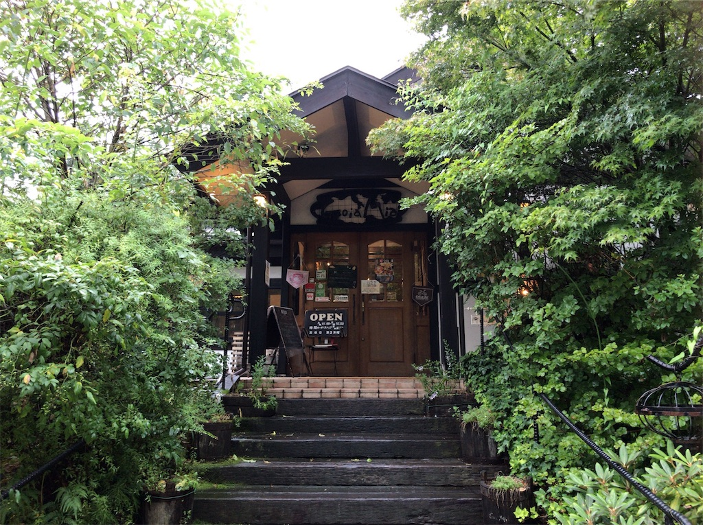 f:id:yokohamamiuken:20190815025834j:image