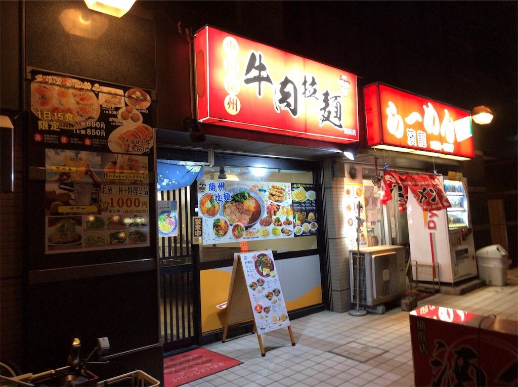 f:id:yokohamamiuken:20190818062019j:image
