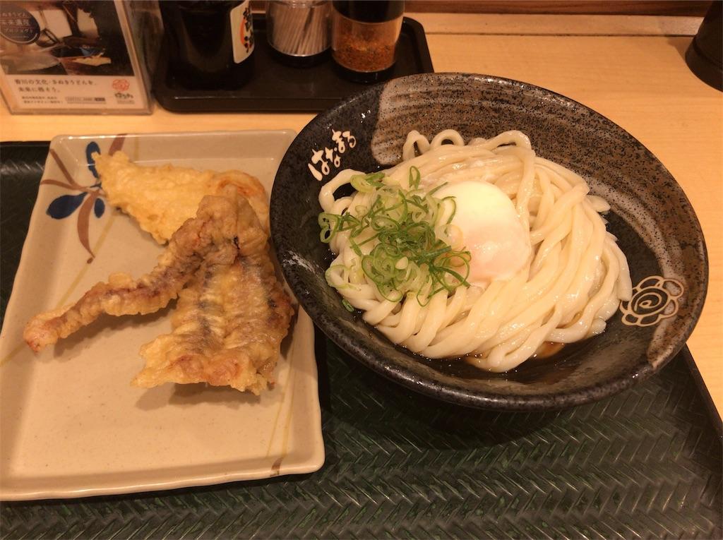 f:id:yokohamamiuken:20190819102631j:image