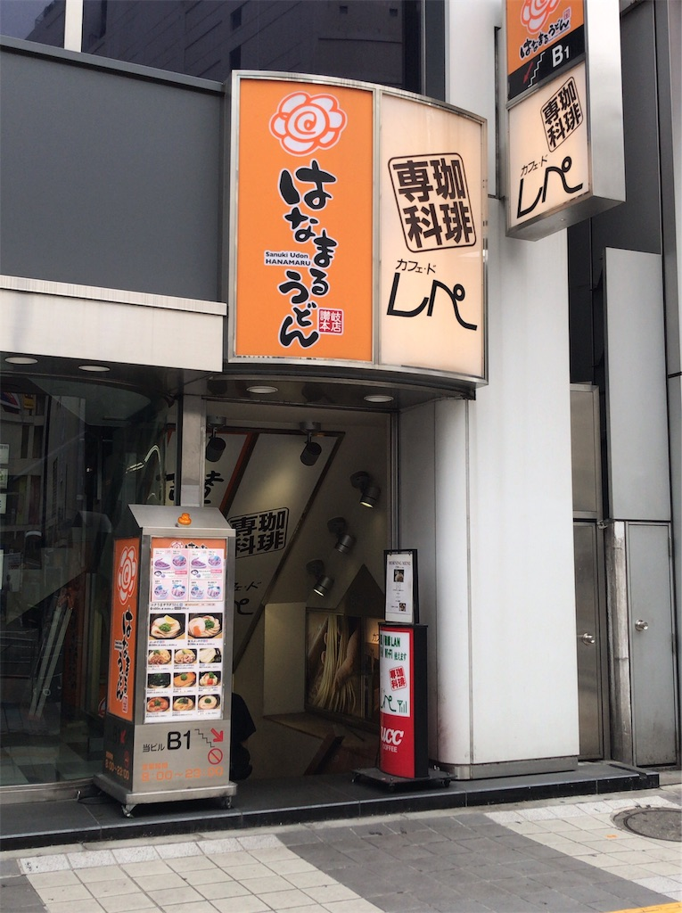 f:id:yokohamamiuken:20190819102635j:image