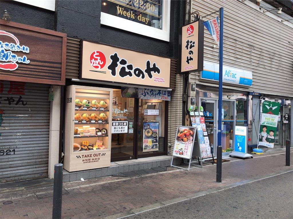f:id:yokohamamiuken:20190821093821j:image