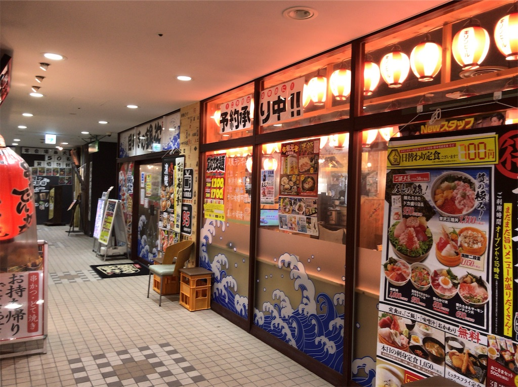 f:id:yokohamamiuken:20190823094417j:image