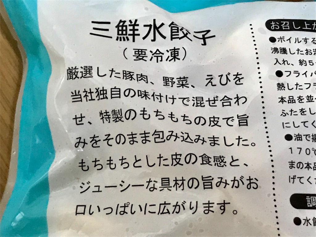 f:id:yokohamamiuken:20190824123205j:image