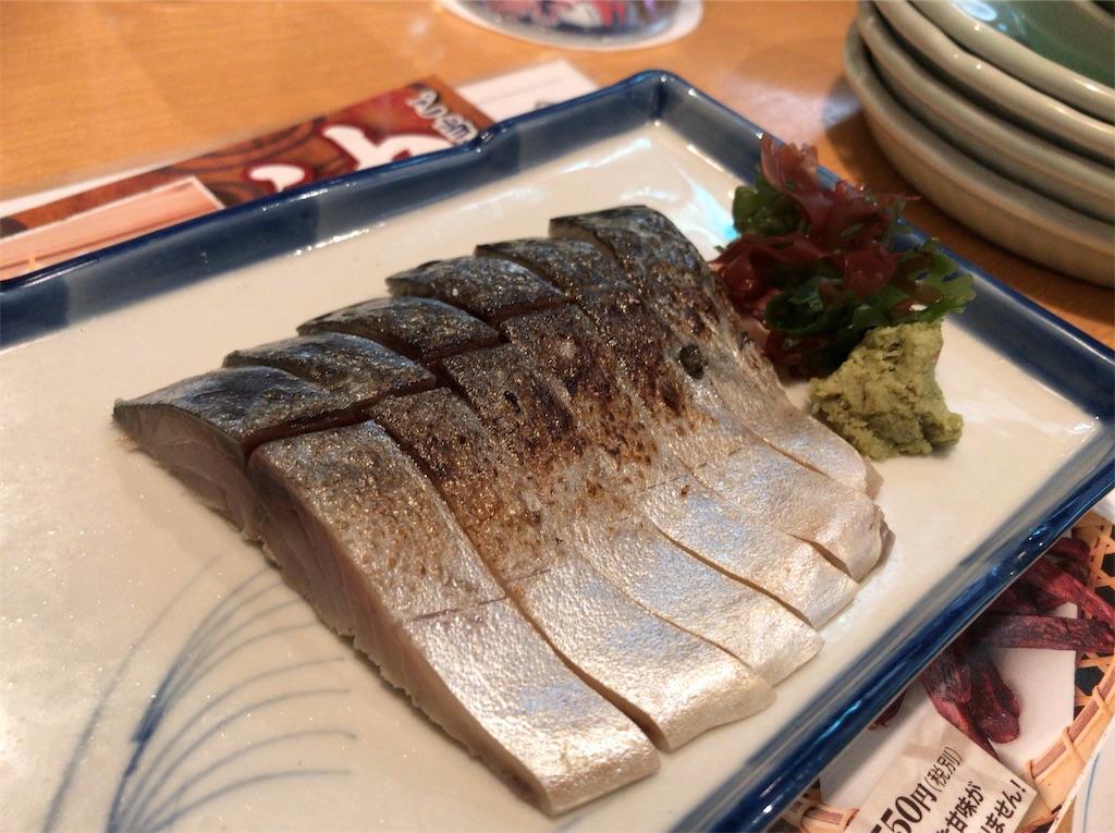 f:id:yokohamamiuken:20190825101151j:image