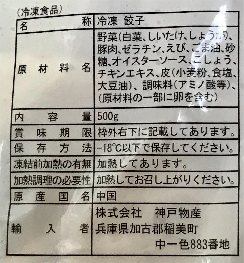 f:id:yokohamamiuken:20190826081534j:image