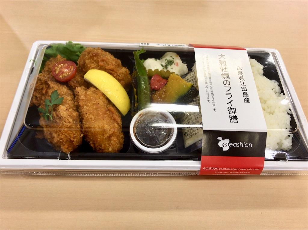 f:id:yokohamamiuken:20190827140619j:image
