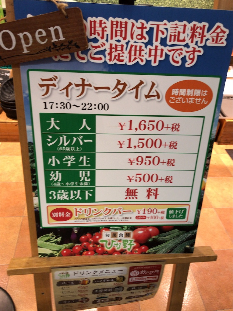f:id:yokohamamiuken:20190830220003j:image