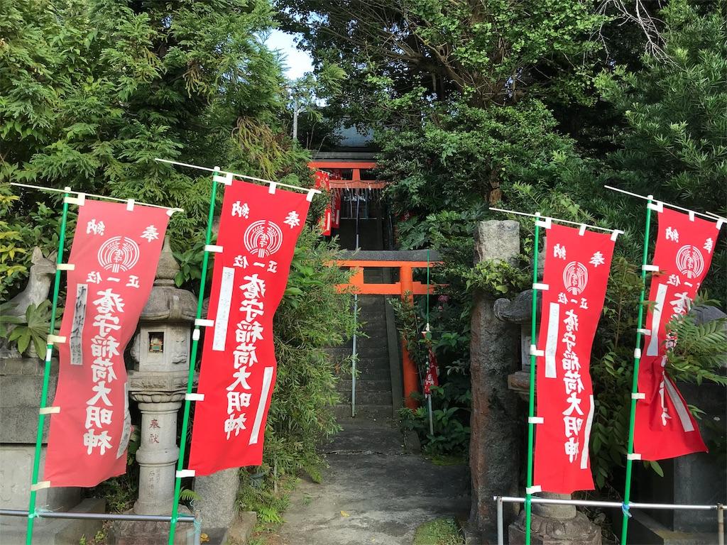 f:id:yokohamamiuken:20190902223659j:image