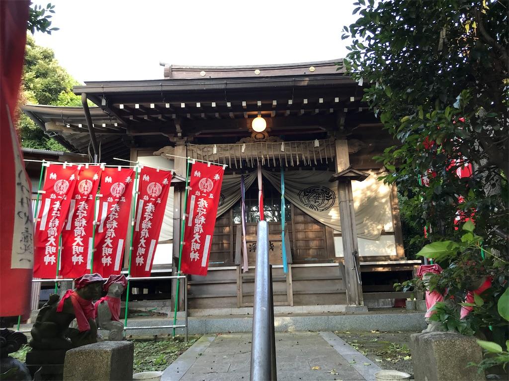 f:id:yokohamamiuken:20190902223745j:image