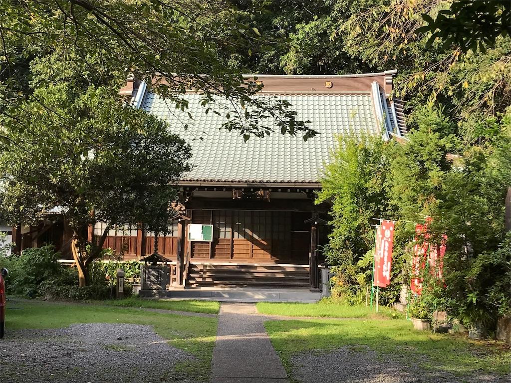 f:id:yokohamamiuken:20190902223751j:image