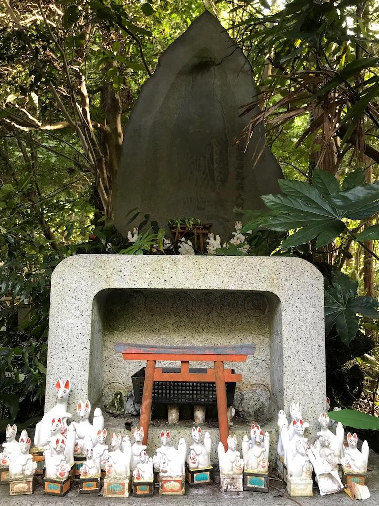 f:id:yokohamamiuken:20190902223809j:image