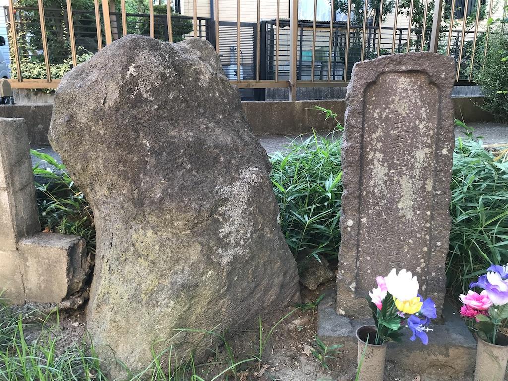 f:id:yokohamamiuken:20190902225016j:image