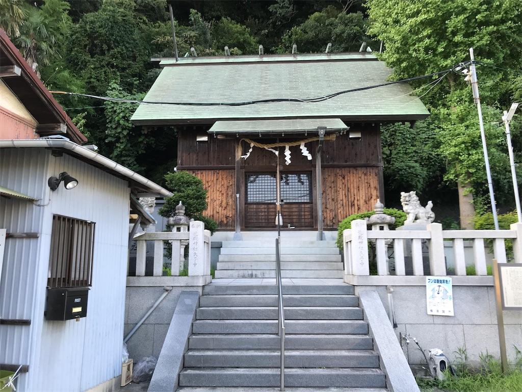 f:id:yokohamamiuken:20190902225057j:image