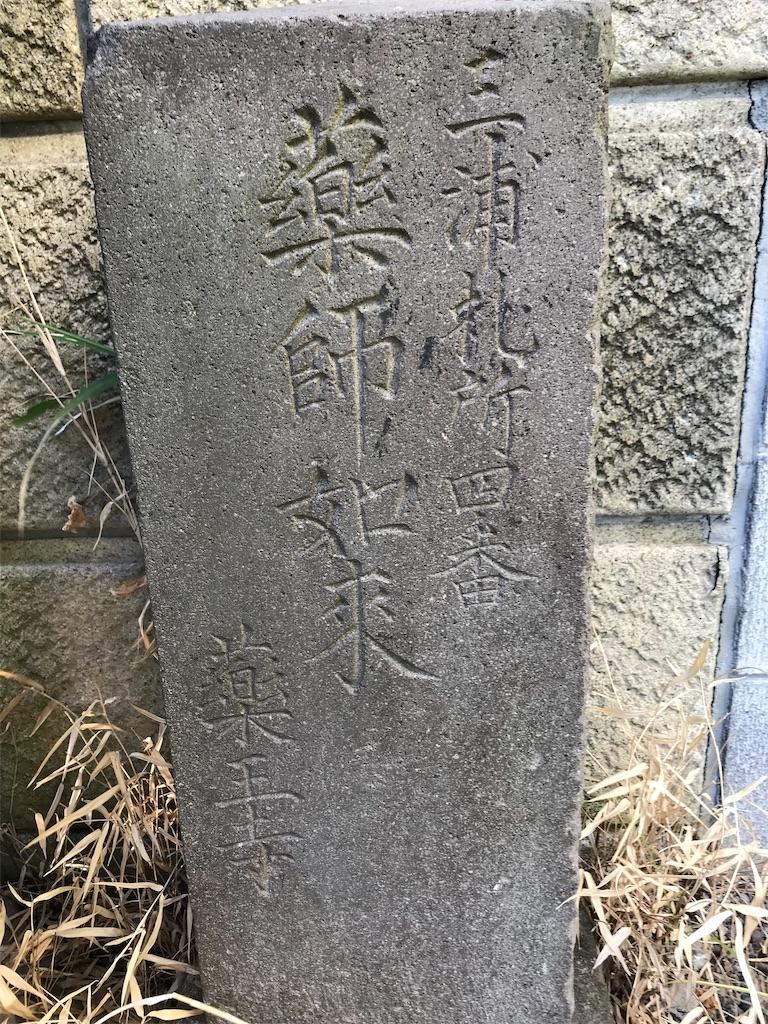 f:id:yokohamamiuken:20190902225221j:image