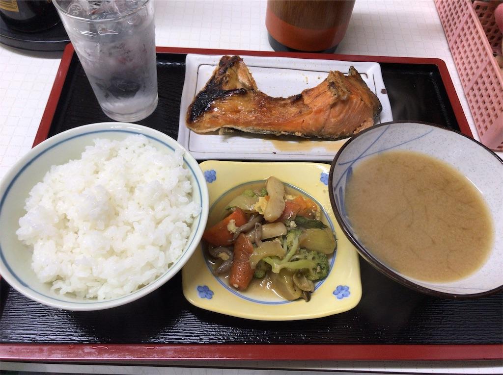 f:id:yokohamamiuken:20190907212027j:image