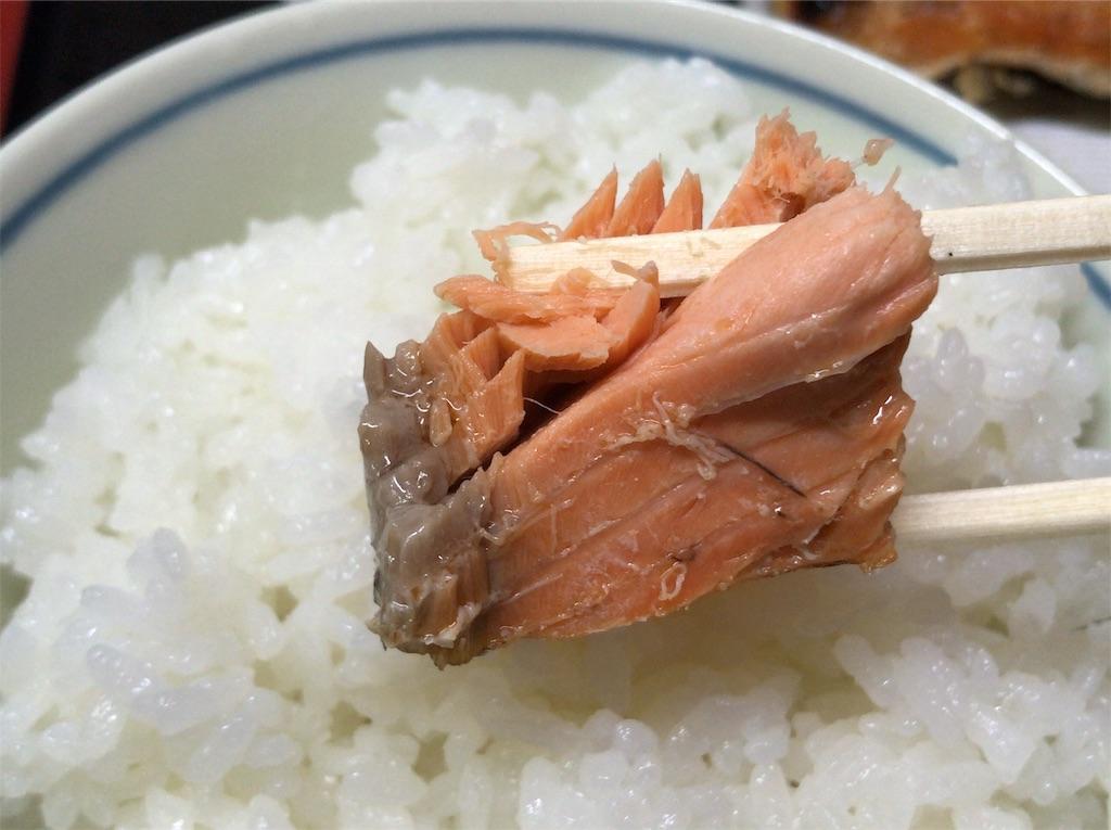 f:id:yokohamamiuken:20190907212031j:image
