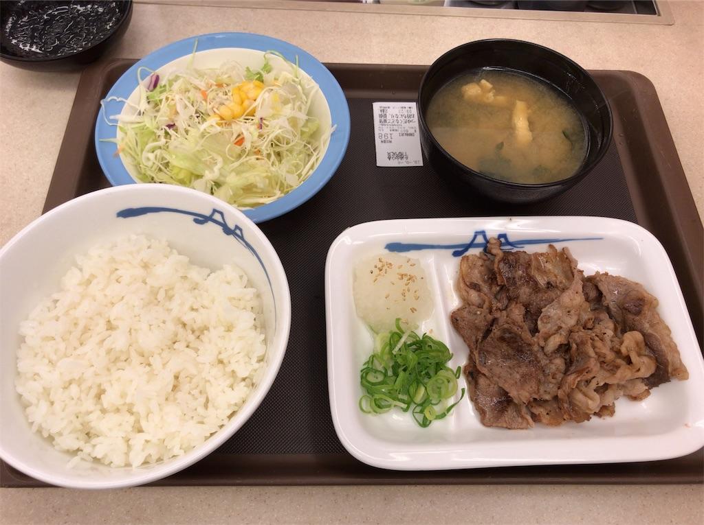 f:id:yokohamamiuken:20190908100045j:image