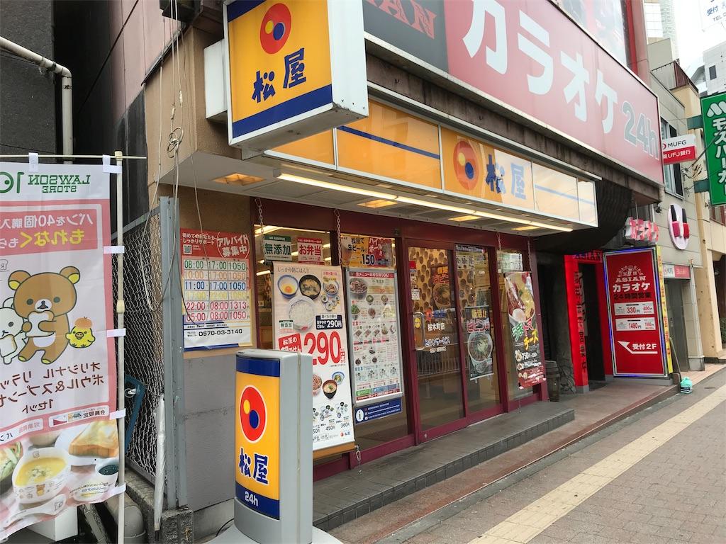 f:id:yokohamamiuken:20190908100049j:image