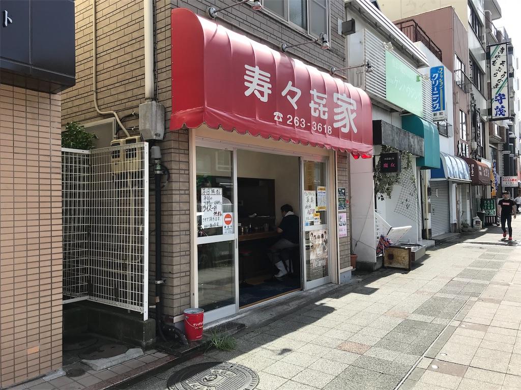 f:id:yokohamamiuken:20190909141836j:image