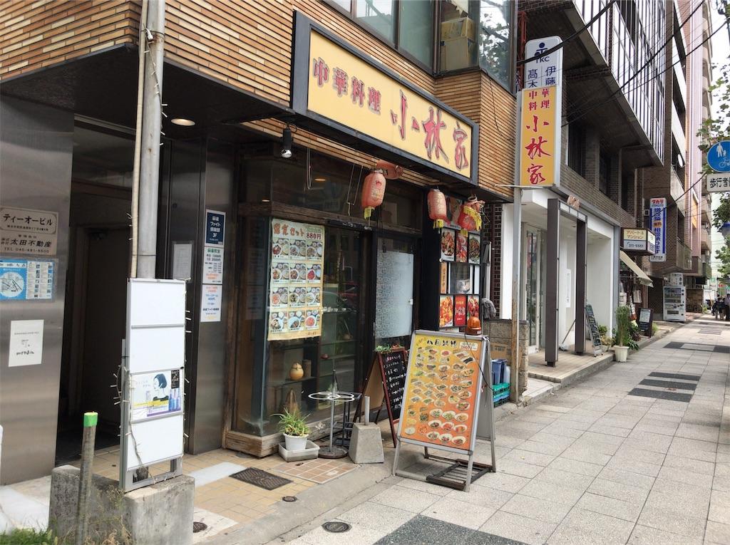 f:id:yokohamamiuken:20190911122429j:image