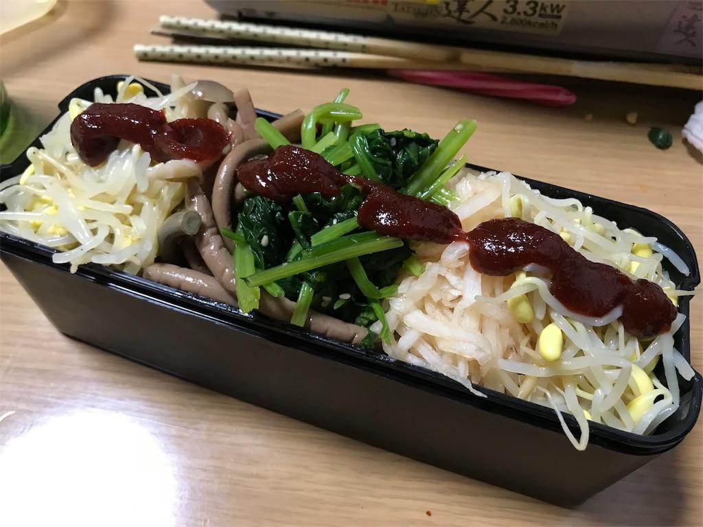 f:id:yokohamamiuken:20190912074313j:image