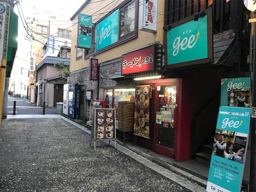 f:id:yokohamamiuken:20190915055334j:image