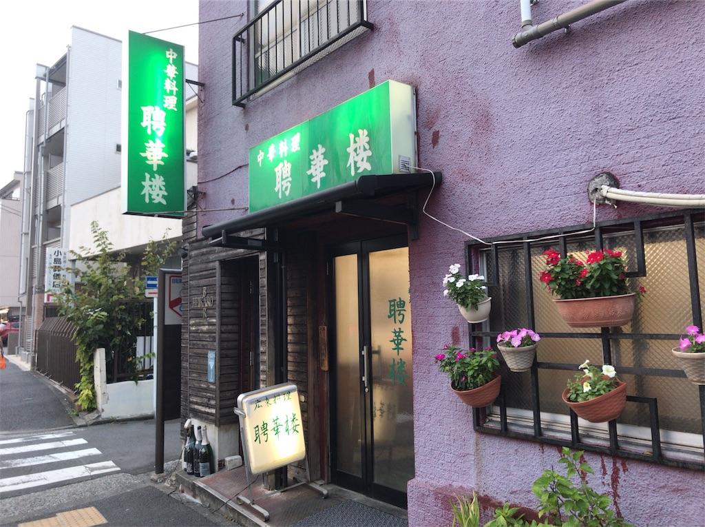 f:id:yokohamamiuken:20190915173939j:image