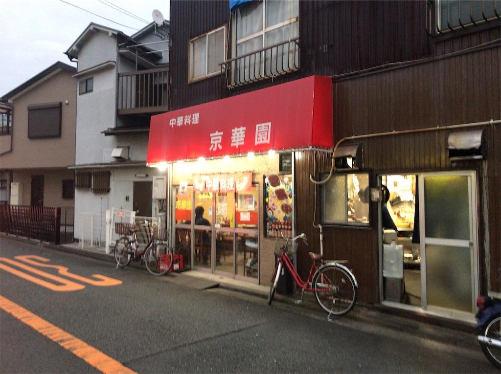 f:id:yokohamamiuken:20190915185355j:image