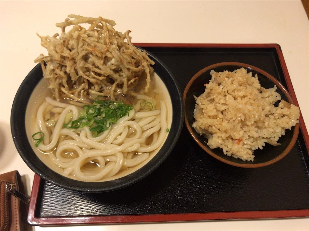 f:id:yokohamamiuken:20190916075807j:image