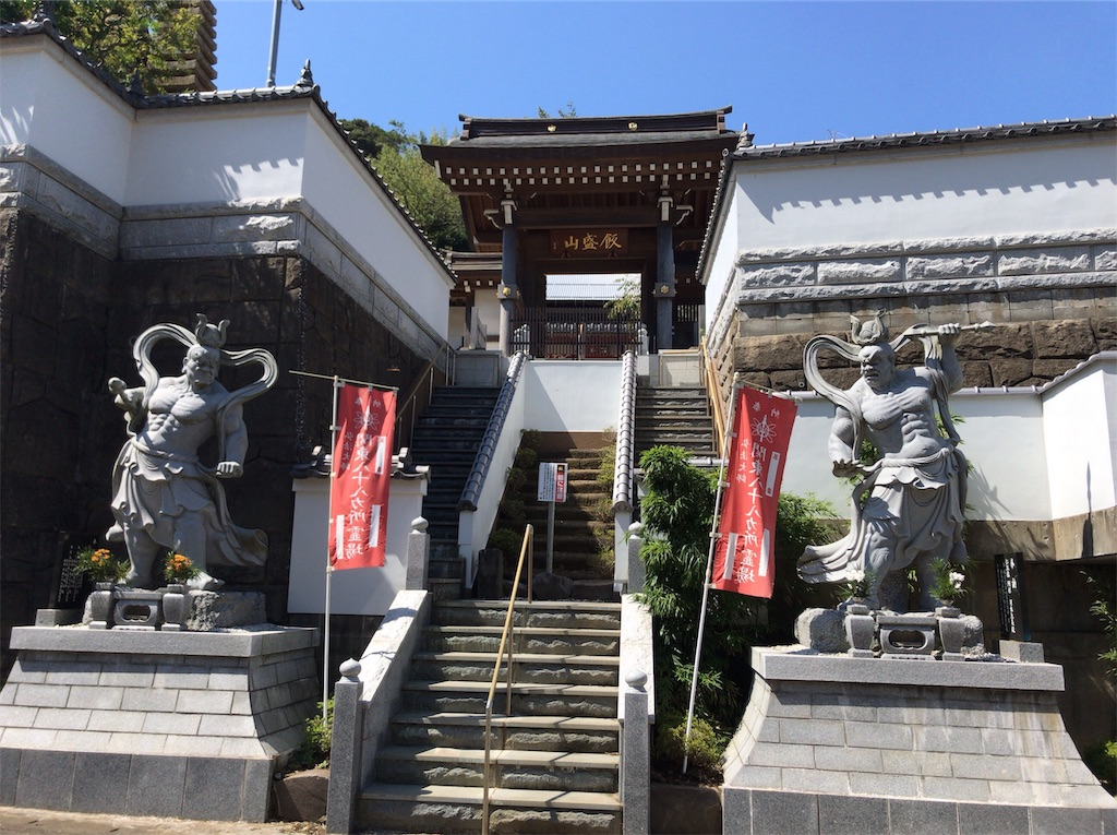 f:id:yokohamamiuken:20190917203123j:image