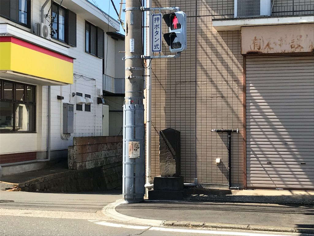 f:id:yokohamamiuken:20190917203352j:image