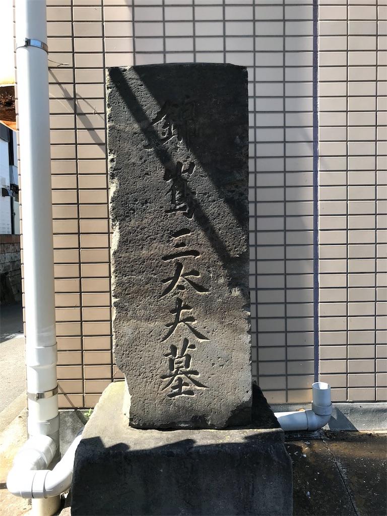 f:id:yokohamamiuken:20190917203417j:image