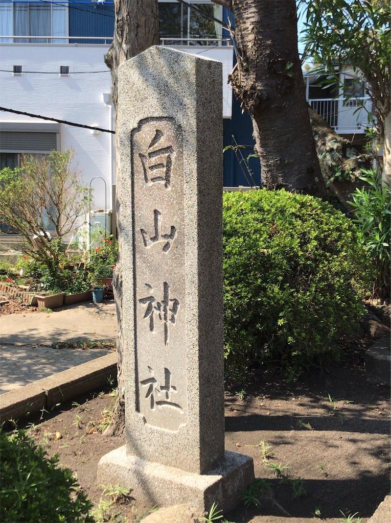 f:id:yokohamamiuken:20190917204059j:image