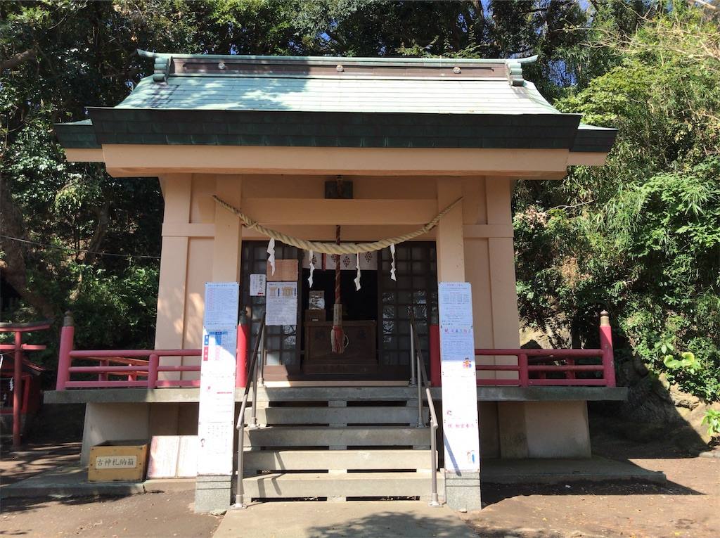f:id:yokohamamiuken:20190917204123j:image