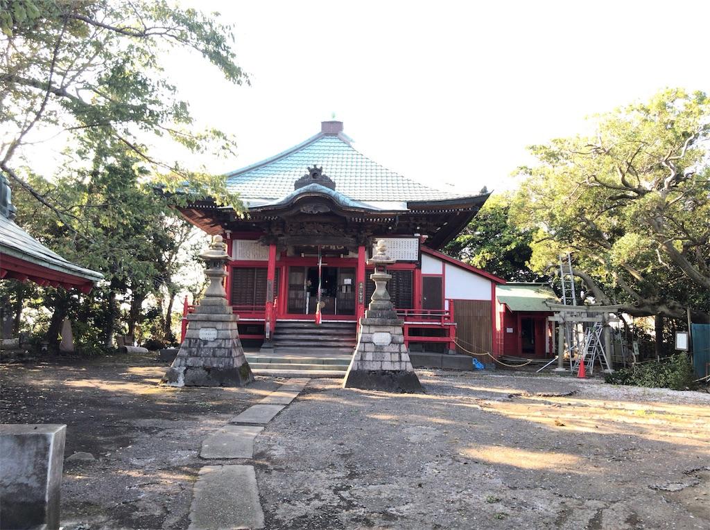 f:id:yokohamamiuken:20190917211109j:image