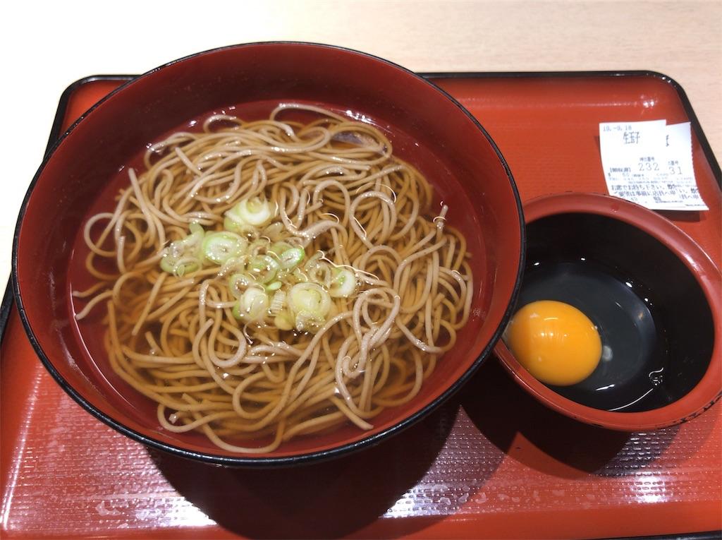 f:id:yokohamamiuken:20190918075619j:image