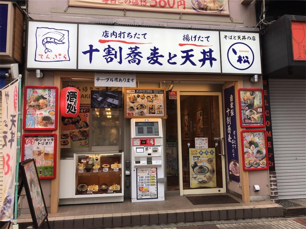f:id:yokohamamiuken:20190918075633j:image