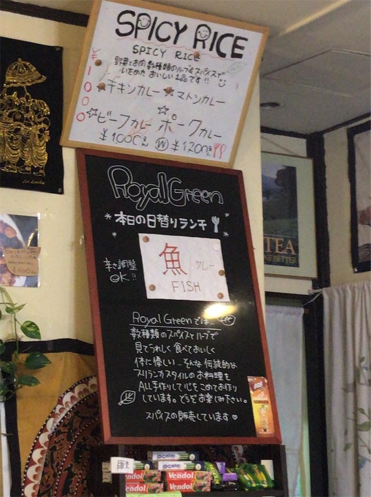 f:id:yokohamamiuken:20190918121052j:image