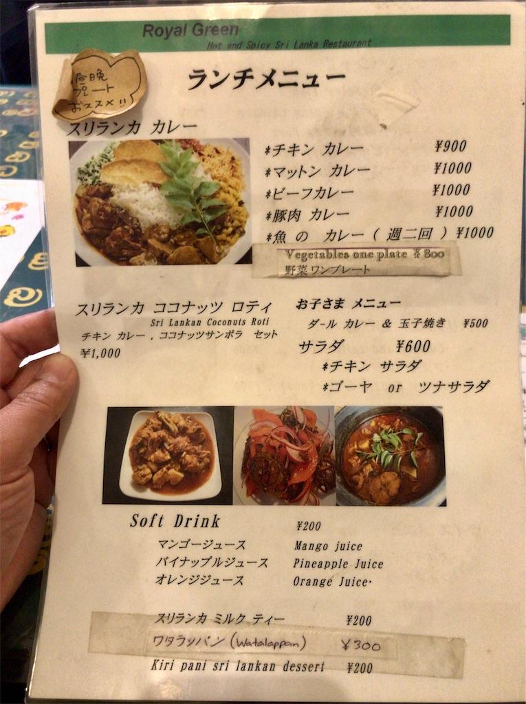 f:id:yokohamamiuken:20190918121142j:image