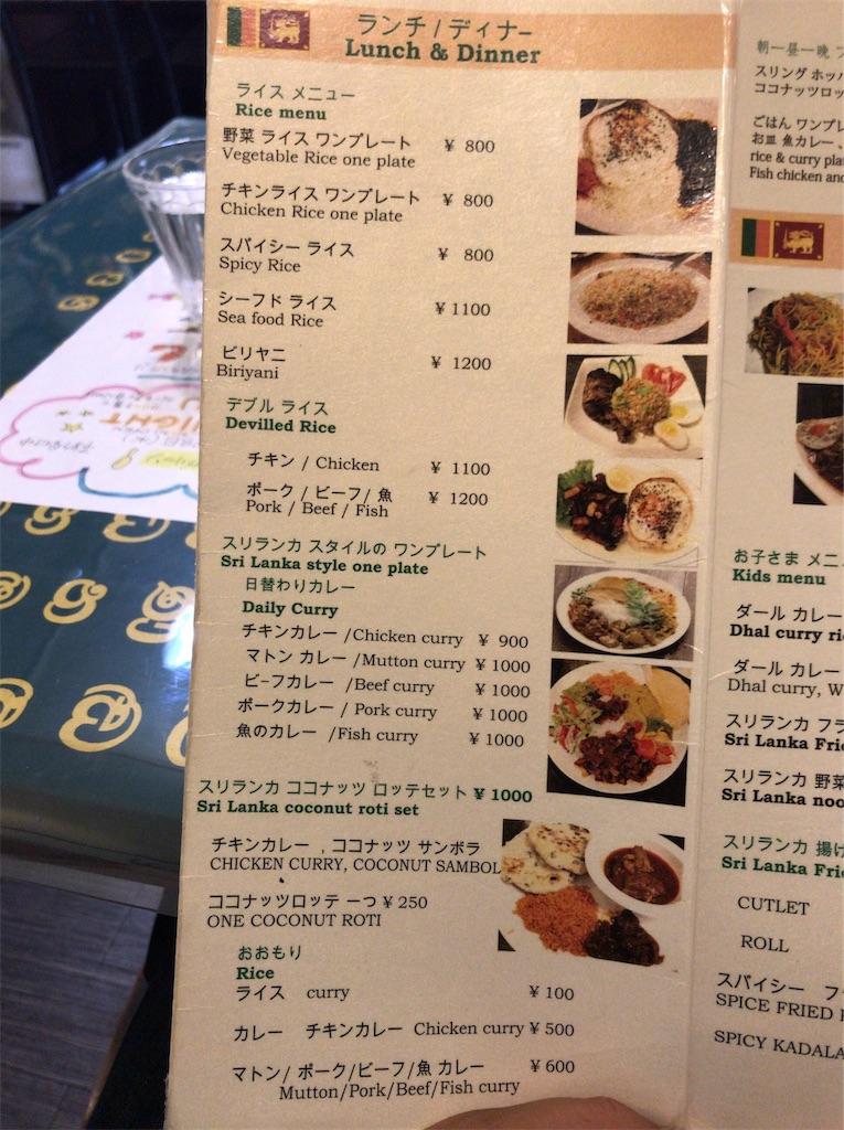 f:id:yokohamamiuken:20190918121148j:image