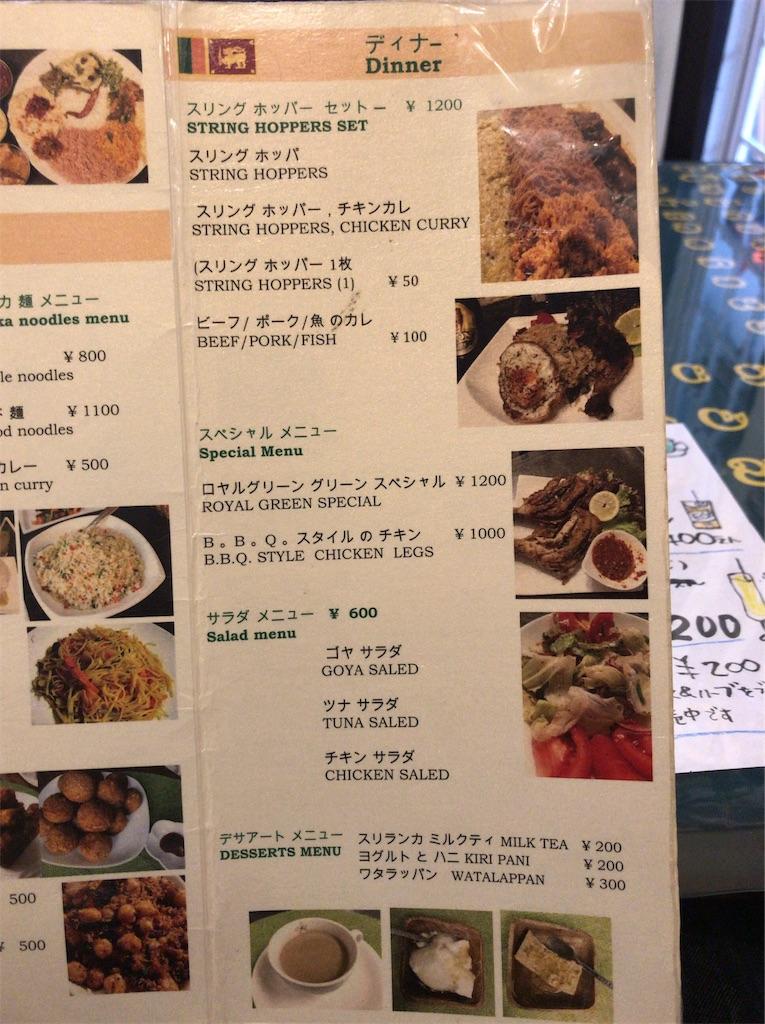 f:id:yokohamamiuken:20190918121152j:image