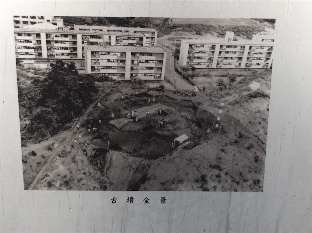f:id:yokohamamiuken:20190918182634j:image