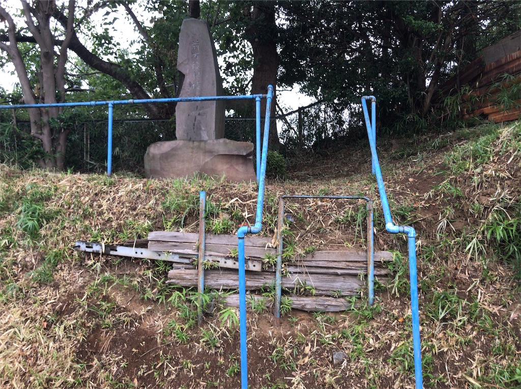 f:id:yokohamamiuken:20190918182641j:image