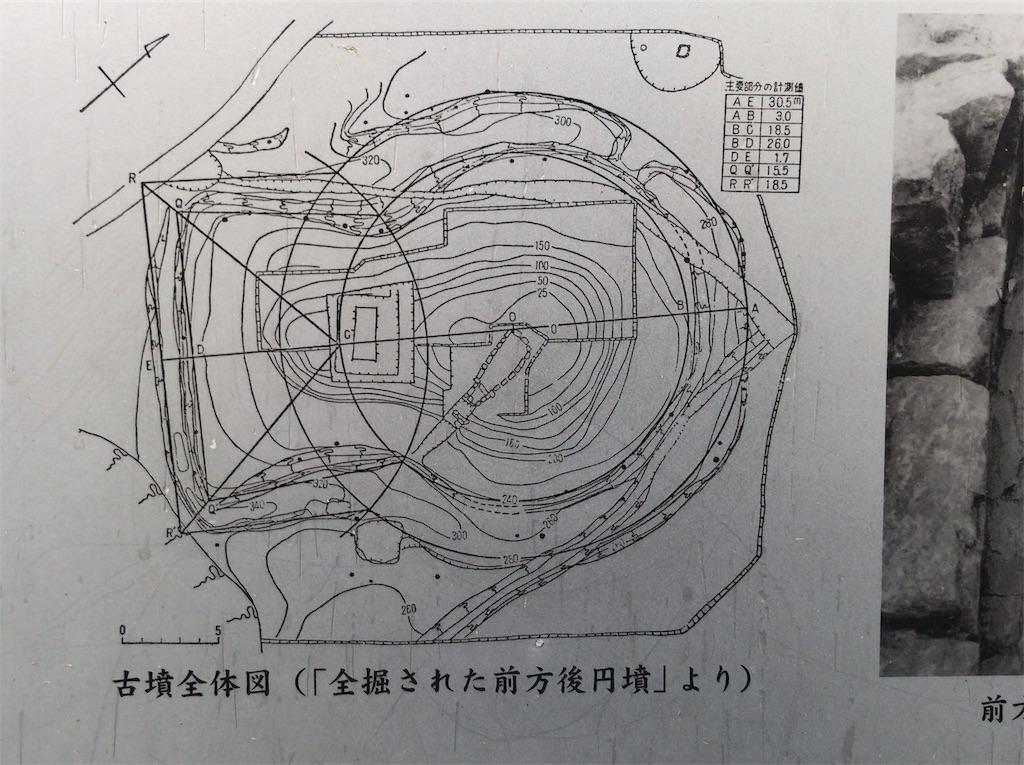 f:id:yokohamamiuken:20190918182700j:image