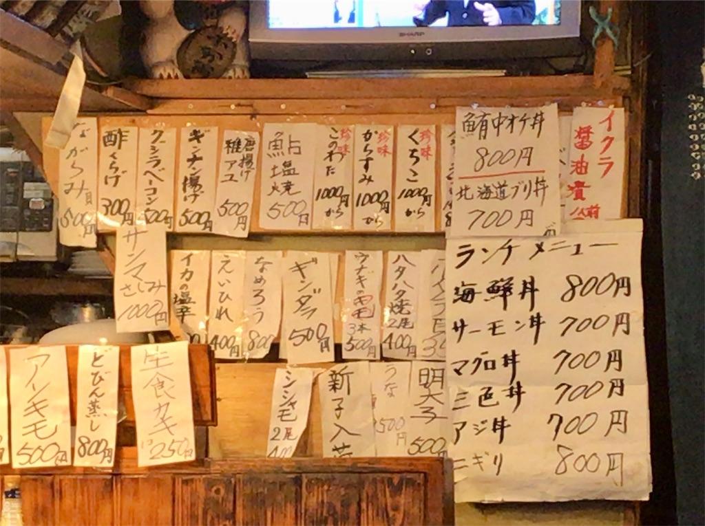 f:id:yokohamamiuken:20190920120419j:image
