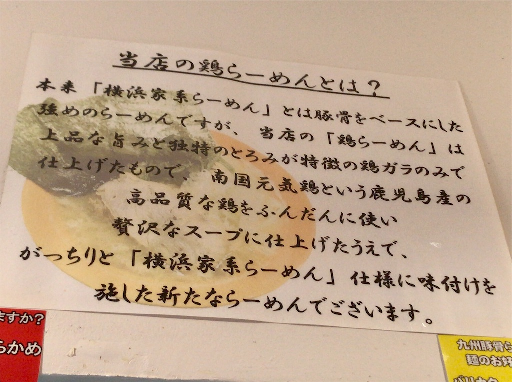 f:id:yokohamamiuken:20190920164147j:image