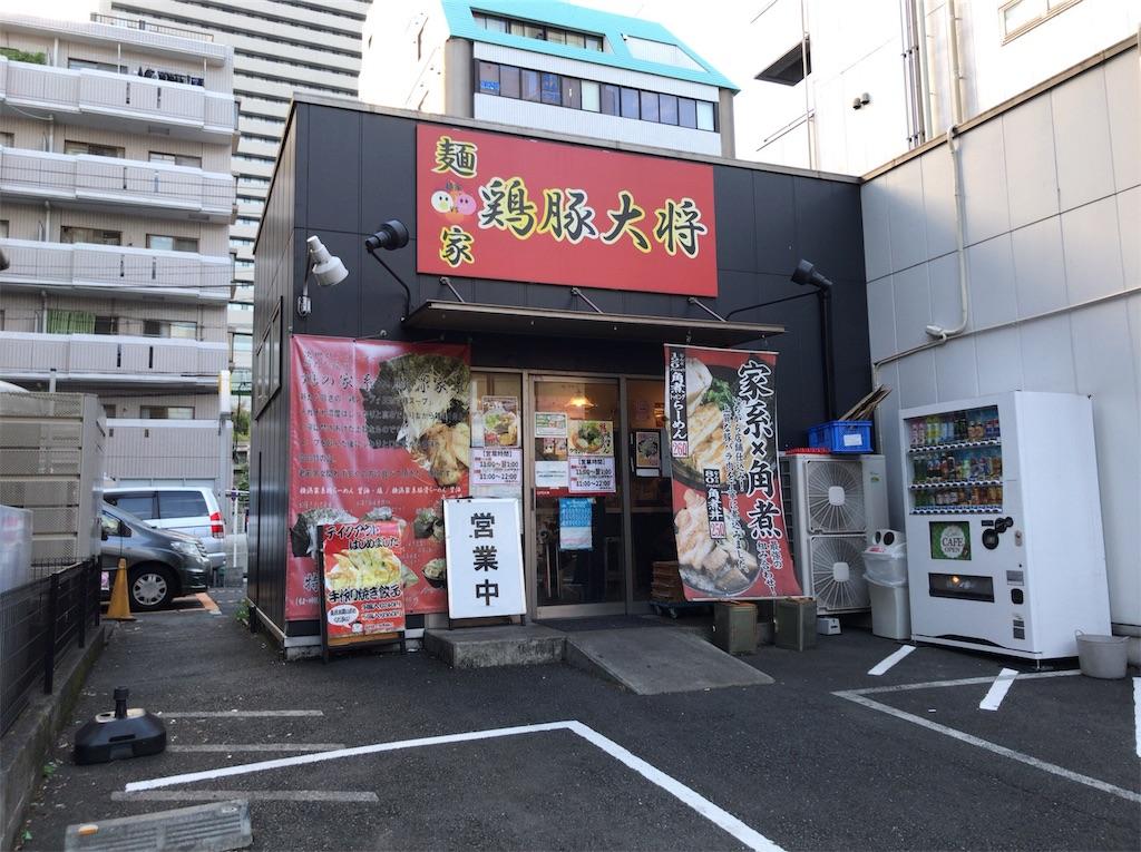 f:id:yokohamamiuken:20190920164158j:image
