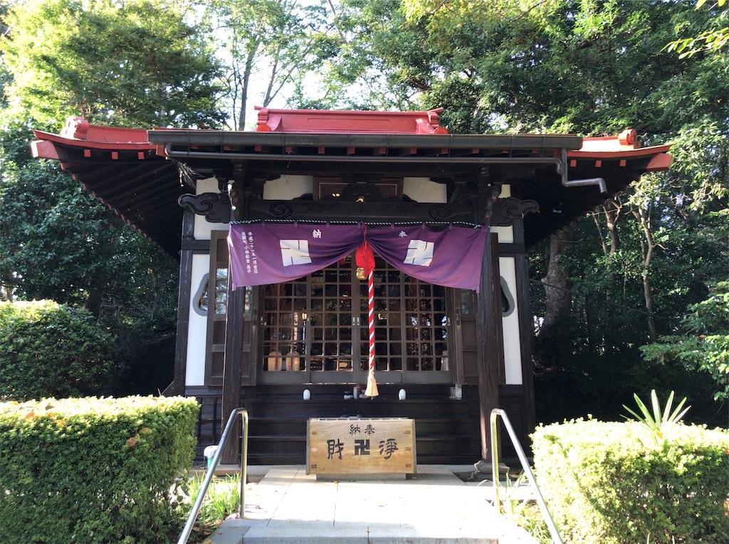 f:id:yokohamamiuken:20190920184706j:image