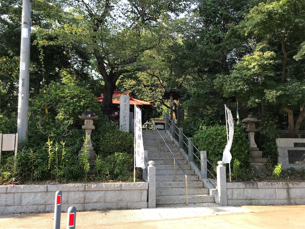 f:id:yokohamamiuken:20190920184730j:image
